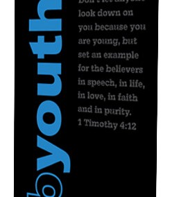 HTB Youth roller banner
